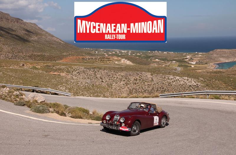 Mycenaean-Minoan Rally/Tour